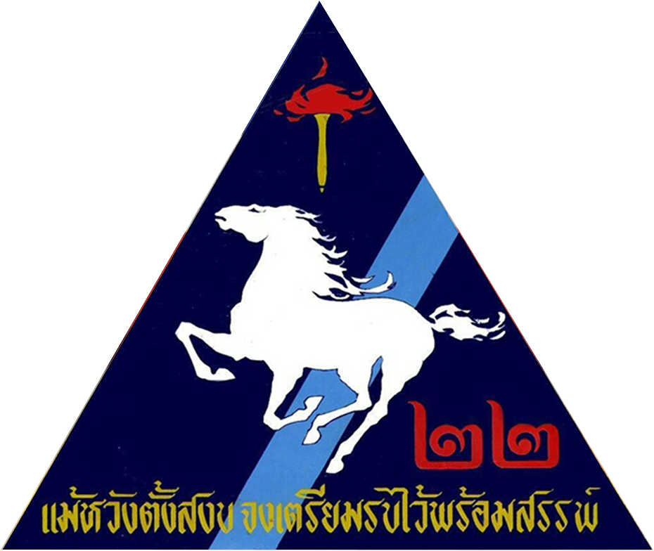 logo 3 Cavalry 22nd
